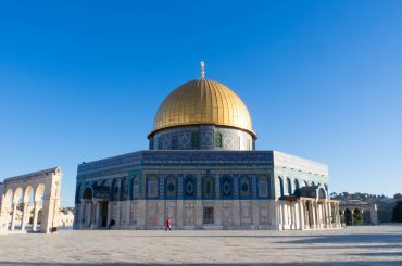 A traveler's introduction to Israel and Palestine