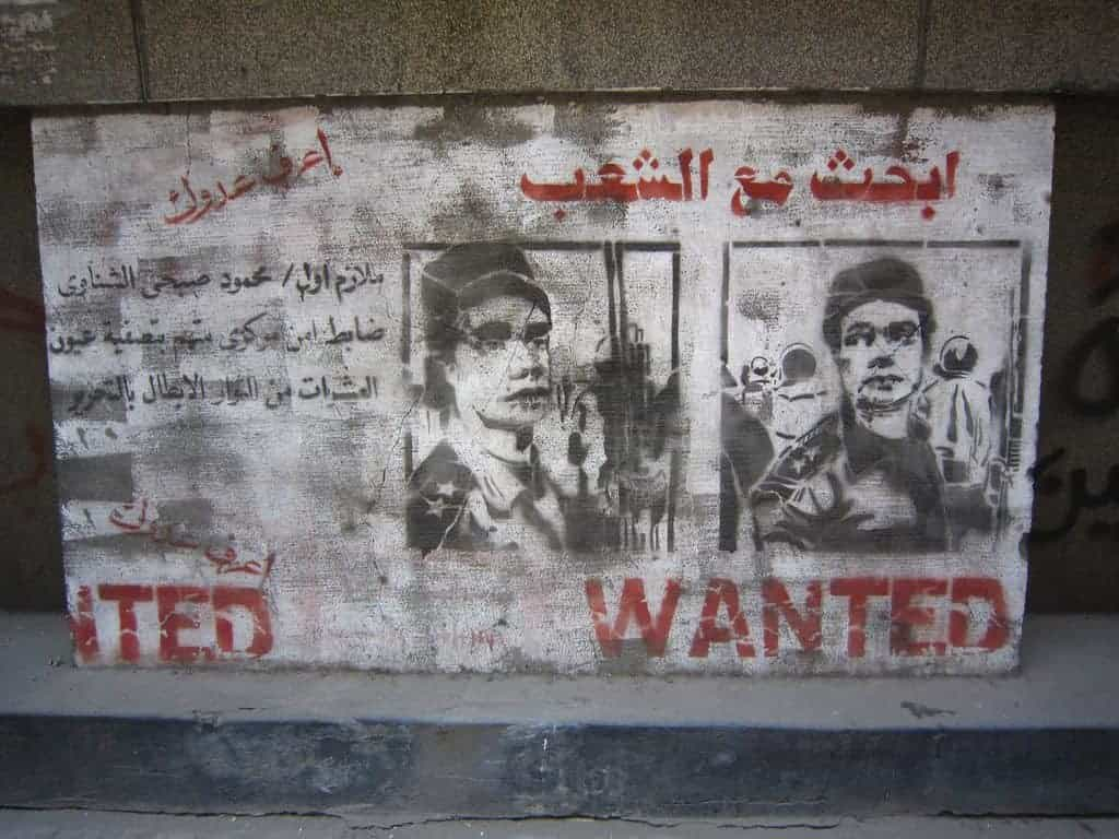 Street art in Cairo, Egypt (2012-07)