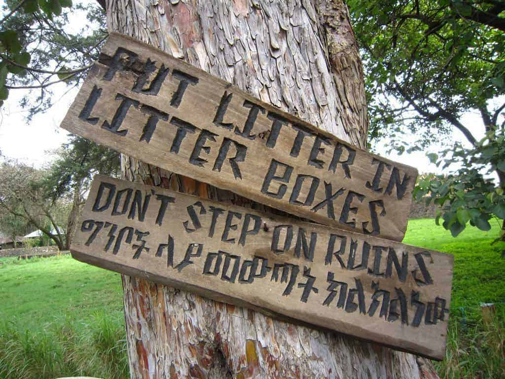 Rules signs in Gonder, Ethiopia (2012-06)