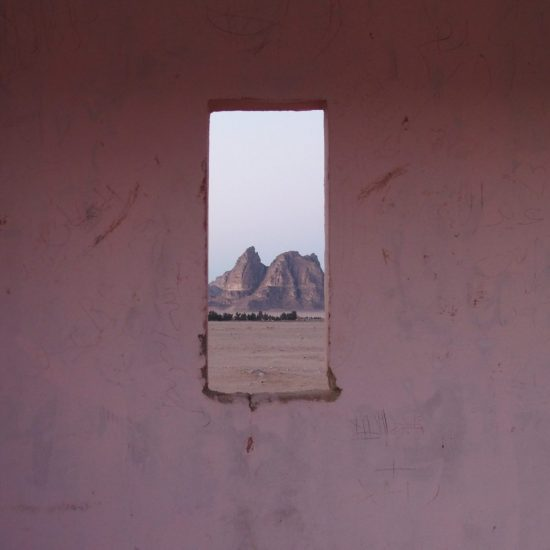 Wadi Rum through a pink window, Jordan (2016-12-26)