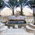 Elisha's Spring Fountain, Jericho, Palestine (2017-01-15)