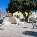 Mary's Well, Nazareth, Israel (2017-02-03)