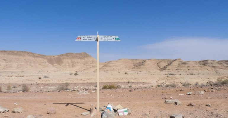 Itinerary for Israel's South — Negev Desert & Dead Sea