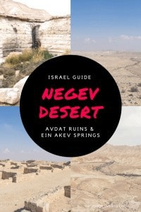 The Negev Desert covers half of Israel. Let me take you on a hike through the desert from the ruins of Nabataean Avdat to the freshwater pools of Ein Akev.